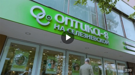 Видеоролик о магазине